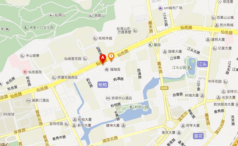 中凯厦门检测服务中心