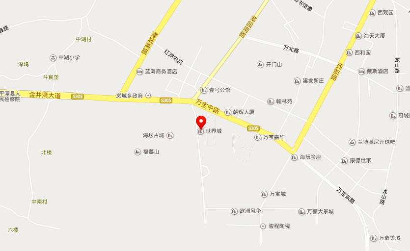 中凯福州检测服务中心